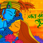 60+ Best Images of Lord Krishna | Radha Krishna Images Hd | Krishna Wallpapers