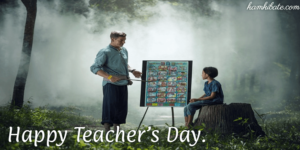 Teachers Day Quotes, Happy Teacher's Day Wishes