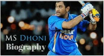 Mahendar Singh Dhoni Biography In Hindi