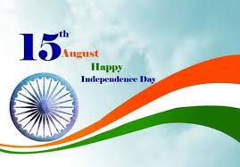 """""""15 August Speech in Hindi"""" (15 अगस्त भाषण हिंदी में)"""