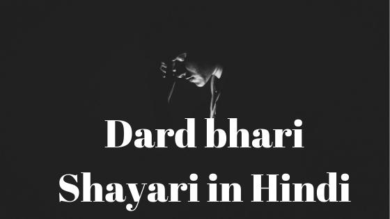 """""""दर्दभरी शायरी हिंदी में"""" (Dard bhari Shayari in Hindi)"""