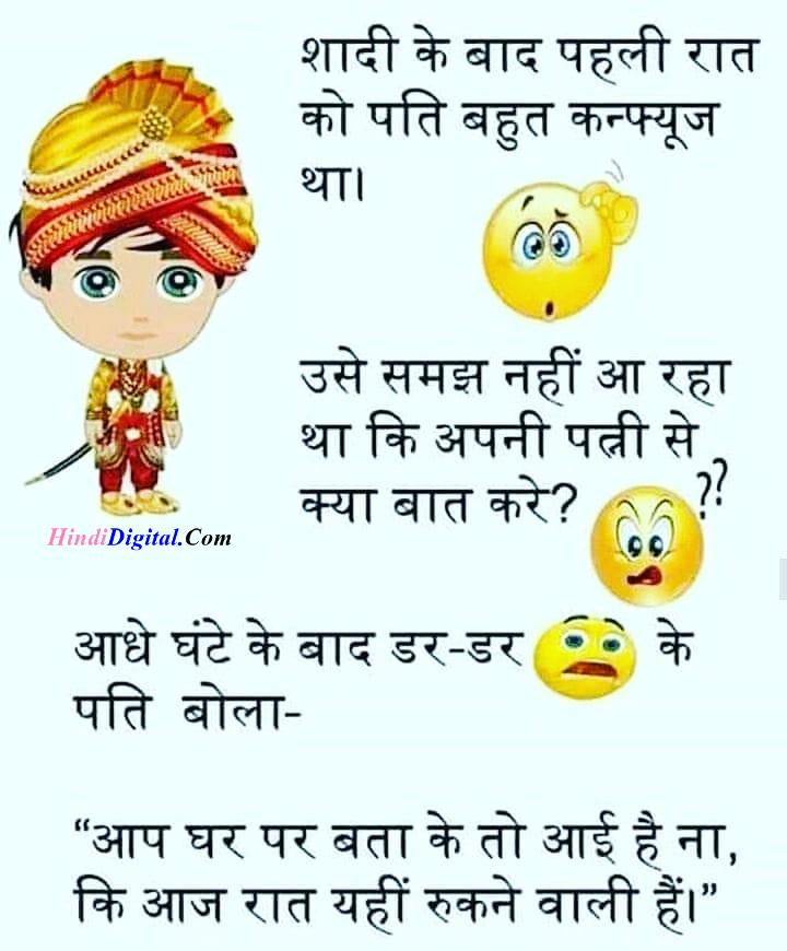 funny status for whatsapp in hindi for fb