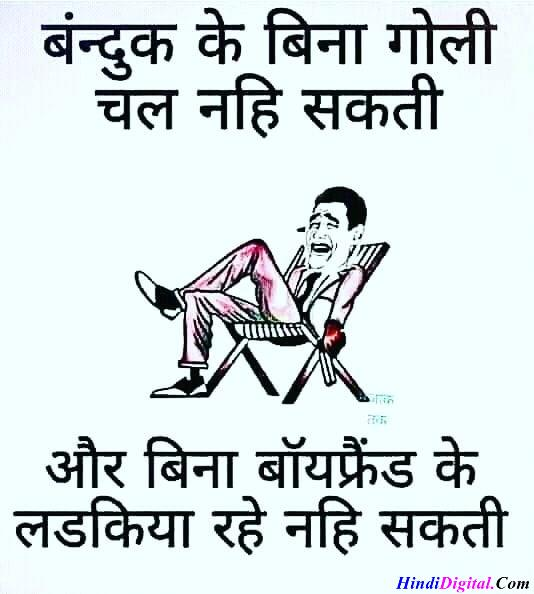 hindi status funny for all