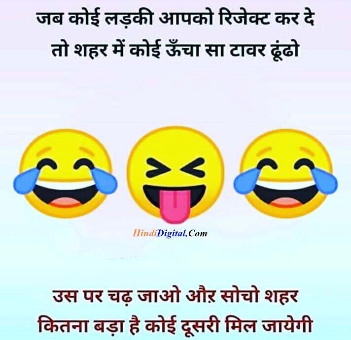 status funny in hindi for whatsapp
