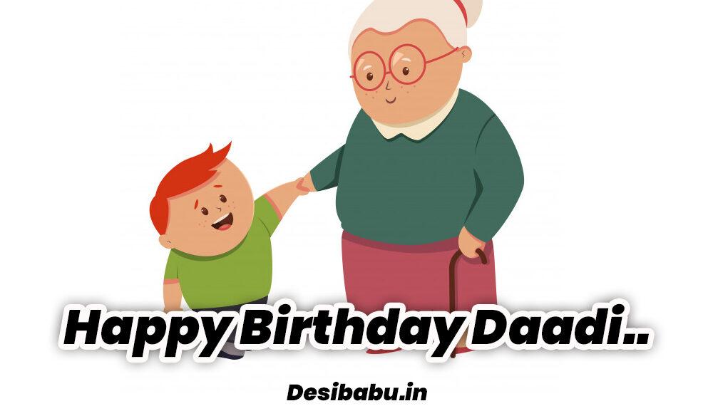 Birthday-wishes-for-grandmother-dadi-in-hindi